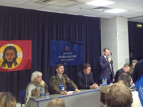 Strelkov addresses a convention of followers in Moscow. War in E. Ukraine will be difficult & last a long time