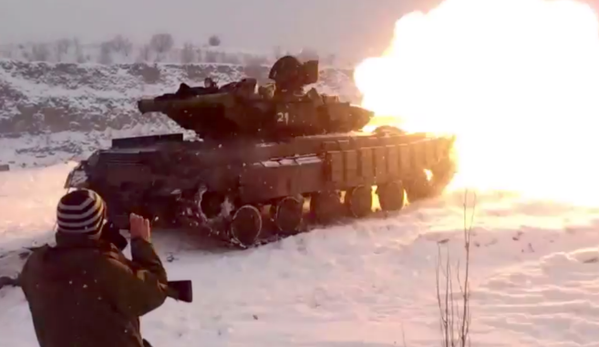 Russia's newest tanks shelling Ukraine positions in Donetsk region