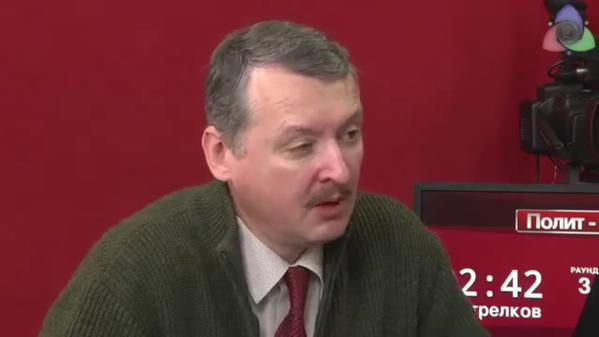 Putin competitor Strelkov: We forced Crimea deputies to vote for secession fm Ukraine