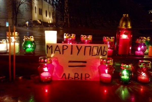 In Lviv people pay tribute to 30 Mariupol residents killed today by Russian troops
