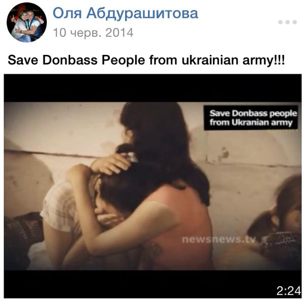 Woman who asked Putin troops to invade Mariupol, was killed today by GRAD attack