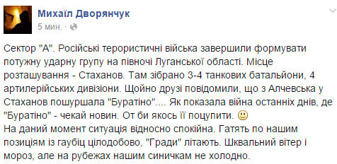 Report: Large Russian army striking group is now forming in Stakhanov