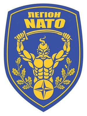 In response to Putin's speech Ukrainian bloggers created NATO Legion insignia