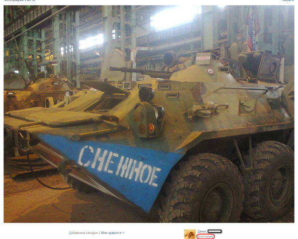 Russian military equipment repair on Akhmetov plant Donetskgormash. Identified a concentration of  -