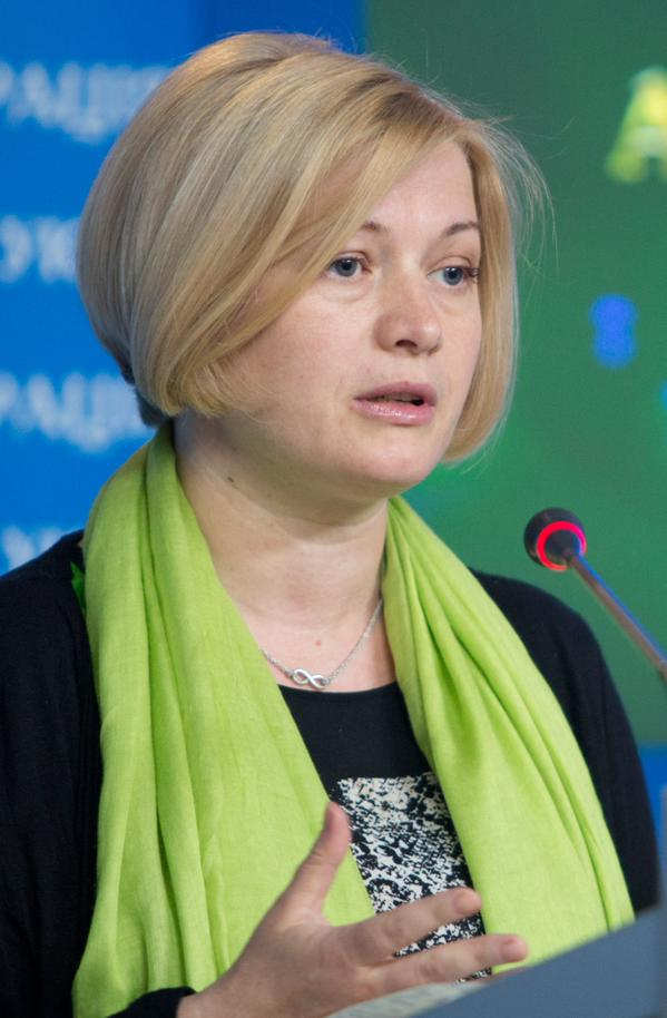 Irina Gerashchenko asks PACE to admit LNR and DNR as terrorist organizations