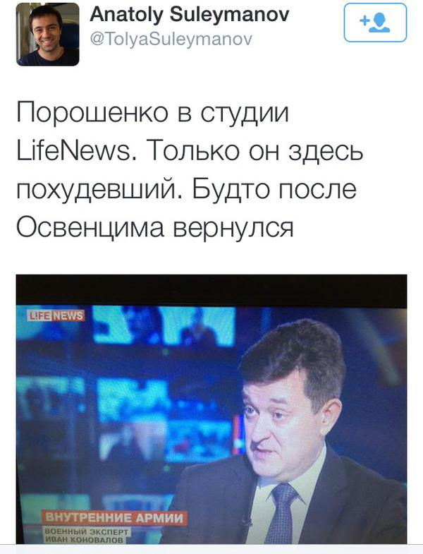 LifeNews editor in chief: Poroshenko in LifeNews studio. But slimmed down a bit. Like he's back from Auschwitz