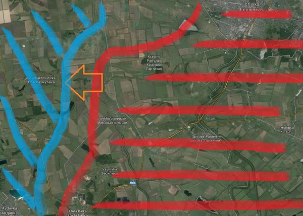 Russian forces attacked Novobakhmutivka last night