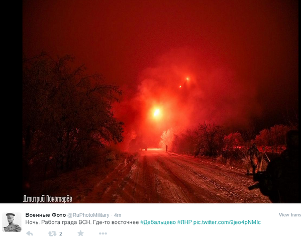 Night. Russian Grad firing, somewhere to the East of Debaltseve, Luhansk region, Ukraine