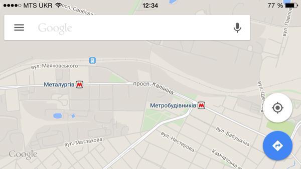 Dnipropetrovsk city Council renamed the Kalinina Avenue to Nigoyan Avenue