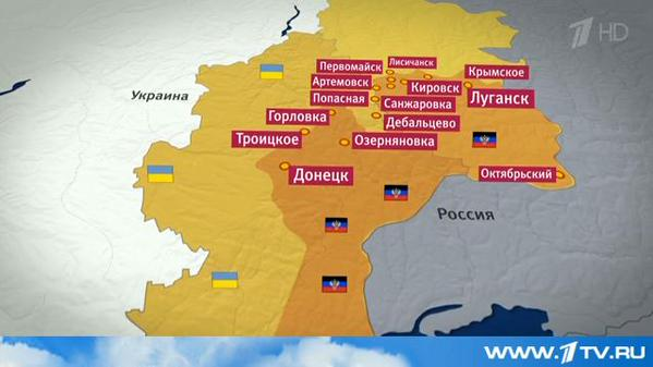 The first channel of Russia published their map of DNR
