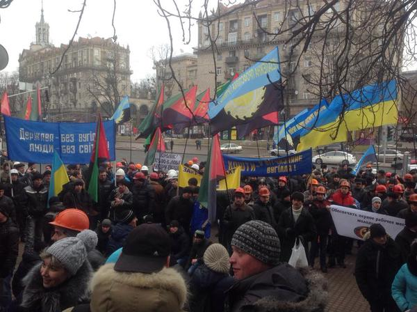 Miners are protesting now in Kyiv