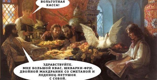 Onishchenko advises McDonald's to enter the domestic menu