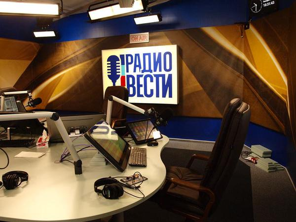 The Council will conduct an unscheduled inspection of Radio Vesti