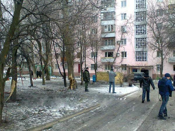 Donetsk, Kuibysheva, 197