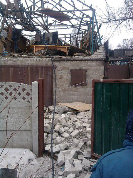 The consequences of fire in Donetsk