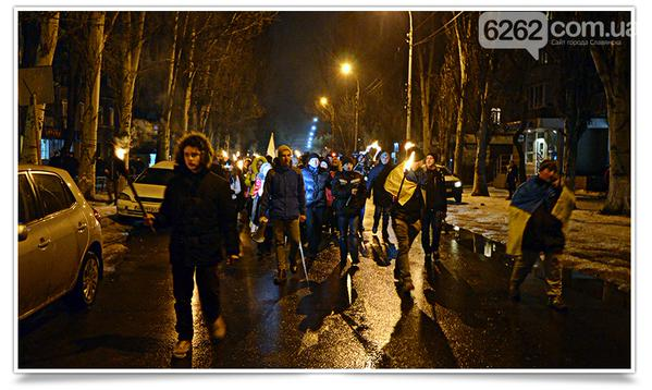 Torchlight procession in honor of the heroes of Kruty was held in Slavyansk