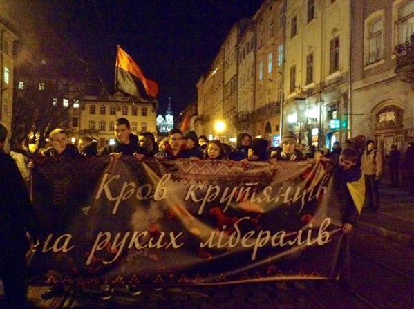 Lviv commemorates heroes of Kruty Battle