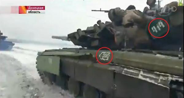 Russians did advance towards Vuhlehirsk taking POWs