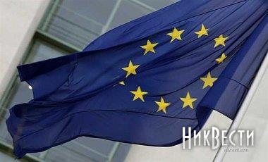 EU urged Ukraine to accelerate the promotion of the Hague Tribunal