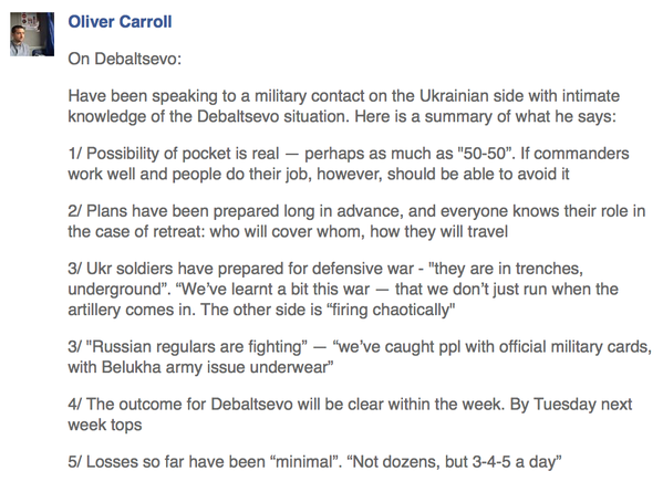 Ukrainian military on the Debaltsevo situation