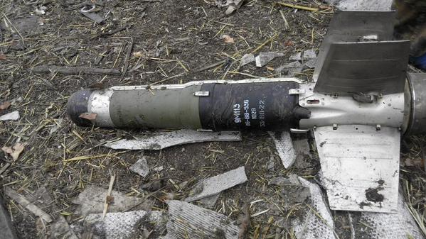 Unexploded Russian ATGW Konkurs projectile