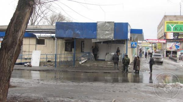 Shells hit ATB market in Donetsk last night