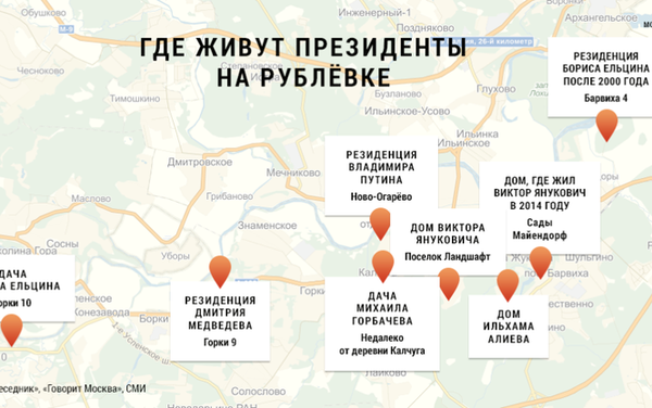 The journalist showed on the map the Moscow house of Yanukovich