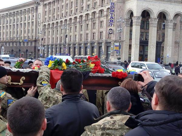 Funeral of fighters in Kyiv