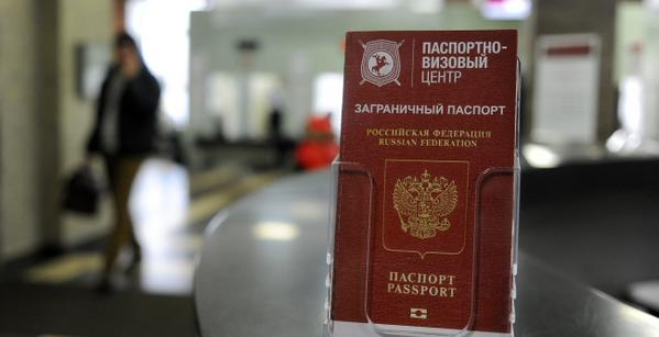 Ukrainian Foreign Ministry proposed a ban on the Russians to enter the country with Russian passports