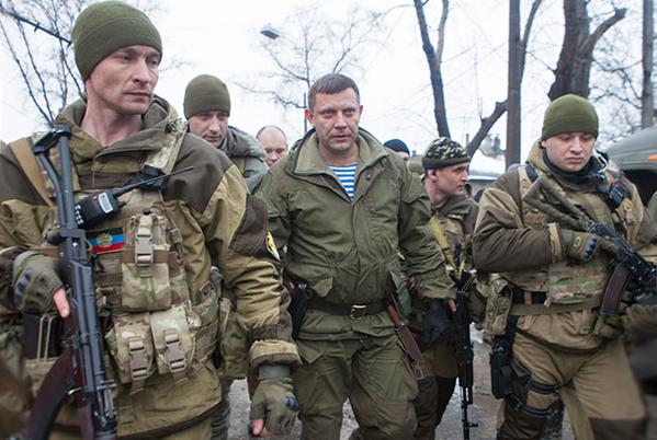 Zakharchenko requires that all residents passed unregistered weapons