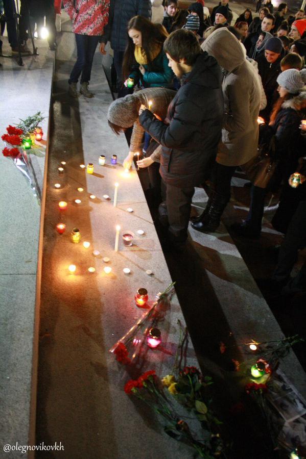 Vigil for Kuzma Skryabin in Kharkiv