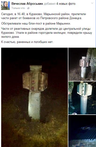 Shells hit Kurakhove today