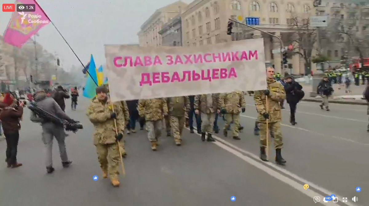March to honor defenders of Debal'tseve in Kyiv