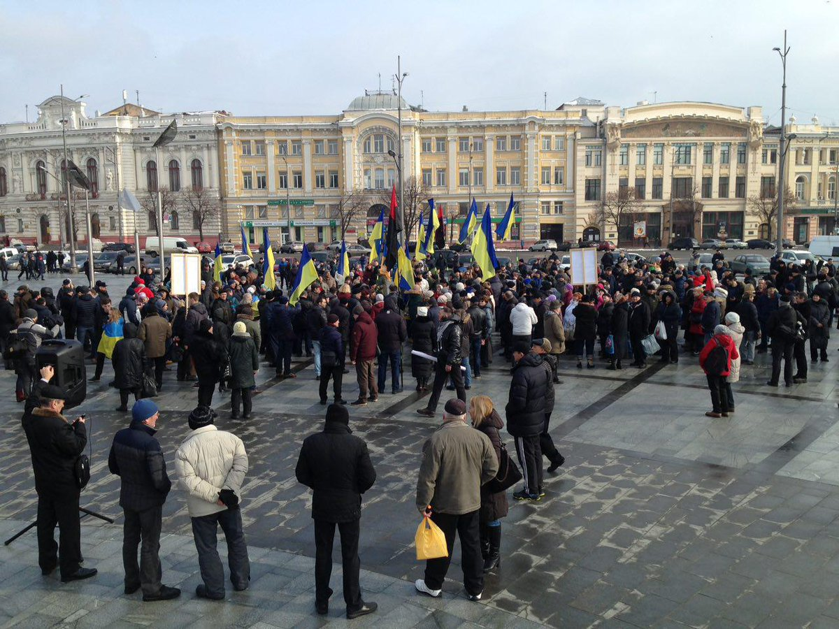 Kharkiv. March for impeachment