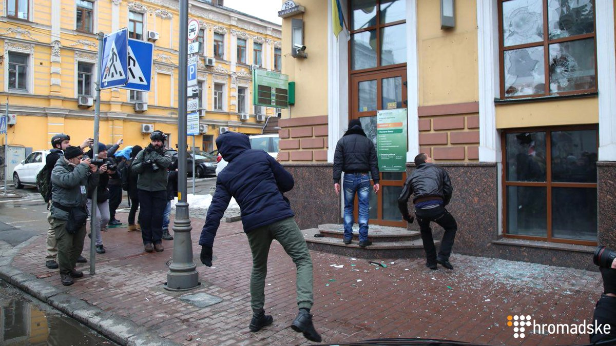 OUN activists broke windows of Sberbank, Alpha Bank and Russian cultural mission