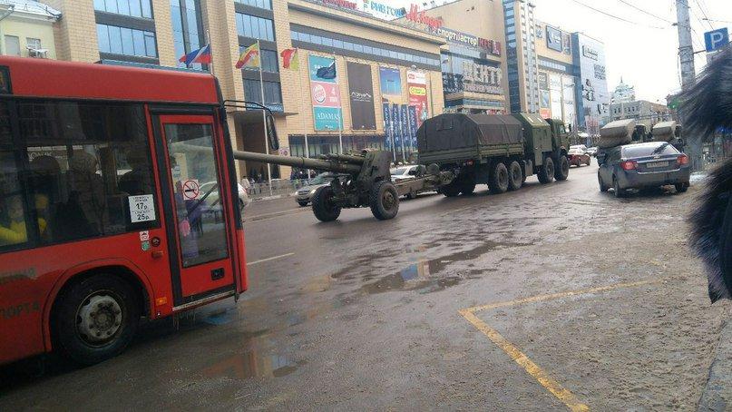 Voronezh, Russia: Convoy with MLRS GRAD, APC's and artillery